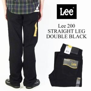リー Lee #200 ストレート ジーンズ ダブルブラック (STRAIGHT LEG JEAN DOUBLE BLACK)|jalana