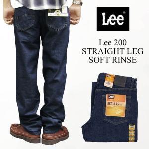 リー Lee #200 ストレート ジーンズ ソフトリンス  ■裾上げ無料■(STRAIGHT LEG JEAN SOFT RINSE)