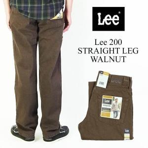リー Lee #200 ストレート ジーンズ ウォルナッツ (STRAIGHT LEG JEAN WALNUT)|jalana
