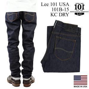 リー 101 USA Lee 101B-15 リーンストレート KCドライ (アメリカ製 米国製 MADE IN USA 生デニム セルビッジ 14oz)|jalana
