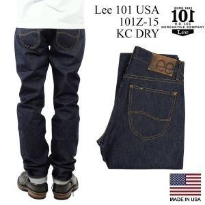 リー 101 USA Lee 101Z-15 リーンストレート KCドライ (アメリカ製 米国製 MADE IN USA 生デニム セルビッジ 14oz)|jalana