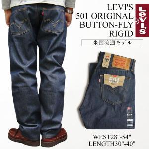 リーバイス 501 LEVI'S 501-0000 オリジナル ボタンフライ ストレート ジーンズ リジッド STF (LEVIS RIGID 生デニム USAライン)|jalana