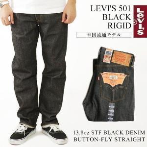 リーバイス LEVI'S 501-0226 ボタンフライ ストレート ジーンズ ブラック リジッド STF シュリンクトゥフィット USAライン|jalana