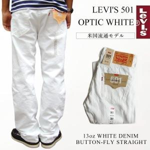 リーバイス LEVI'S 501-0651 ボタンフライ ストレート ジーンズ オプティックホワイト (後染め USAライン OPTIC WHITE)|jalana
