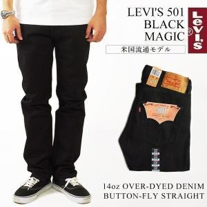 リーバイス LEVI'S 501-0660 ボタンフライ ストレート ジーンズ ブラックマジック (後染め USAライン BLACK MAGIC)|jalana
