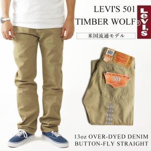 リーバイス LEVI'S 501-1212 ボタンフライ ストレート ジーンズ ティンバーウルフ   (後染め USAライン TIMBER WOLF)|jalana
