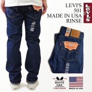 リーバイス LEVI'S 501 MADE IN USA リンス (米国製 アメリカ製 LEVIS コーンデニム ホワイトオーク コーンミルズ 501-2453)|jalana