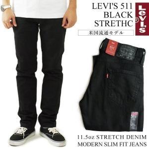 リーバイス LEVI'S 511-4406 スリムフィット ジーンズ ブラックストレッチ(511-4...