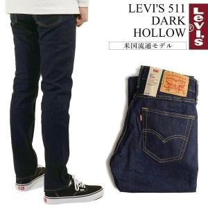 リーバイス LEVI'S 511-1042 スリムフィット ジーンズ ダークホロウ(511-1042 スキニー スリム デニム)|jalana