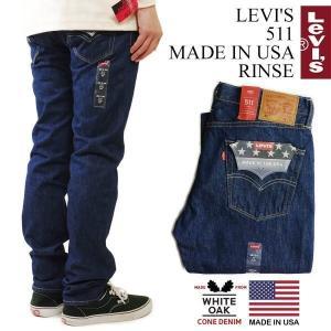 リーバイス LEVI'S 511 MADE IN USA リンス (米国製 アメリカ製 LEVIS ワンウォッシュ コーンデニム ホワイトオーク コーンミルズ 04511-2300)|jalana