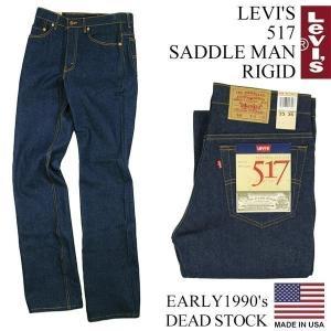 リーバイス LEVI'S 517-0217 オリジナル ブーツカット ジーンズ リジッド 米国製 90年代初頭 デッドストック (防縮 生デニム アメリカ製 MADE IN USA)|jalana