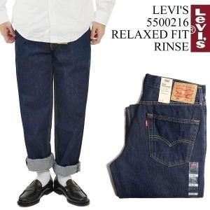 リーバイス LEVI'S 550-0216 リラックスドフィット ジーンズ リンス(USAライン ワンウォッシュ バギー ワイドパンツ)|jalana