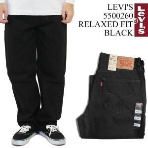 リーバイス LEVI'S 550-0260 リラックスドフィット ジーンズ ブラック(USAライン バギー ワイドパンツ)|jalana