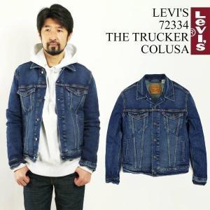 リーバイス LEVI'S #72334 デニムジャケット ザ・トラッカー コルサ (THE TRUCKER 3RD ジージャン Gジャン COLUSA)|jalana