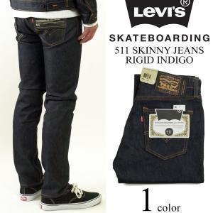 リーバイス スケートボーディング コレクション 511 スキニー ジーンズ リジッドインディゴ (L...