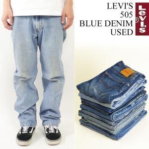【中古】リーバイス LEVI'S USED 505 No02(デニム ジーンズ ジーパン ユーズド 古着)|jalana
