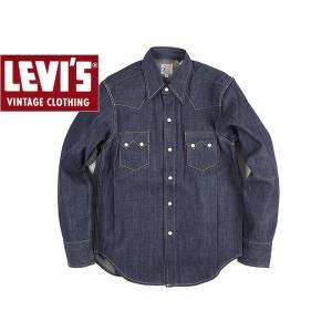 リーバイス ビンテージ クロージング LEVI'S VINTAGE CLOTHING 1955's SAWTOOTH SHIRT リジッド (LVC 07205-0029 デニム ウエスタンシャツ 米国製)|jalana