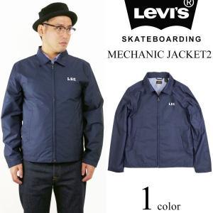 リーバイス スケートボーディング コレクション メカニックジェット ネイビーブレザー  (LEVI'S SKATEBOARDING COLLECTION)|jalana