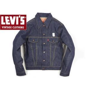 リーバイス ビンテージ クロージング LEVI'S VINTAGE CLOTHING 1967's TYPE3 JACKET リジッド (LVC 70505-0131 RIGID 3rd サード ジージャン 米国製)|jalana