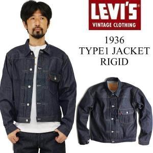 リーバイス ビンテージ クロージング LEVI'S VINTAGE CLOTHING 1936's TYPE1 JACKET リジッド  (LVC 70506-0024 ジージャン ファースト 1st トルコ製)|jalana