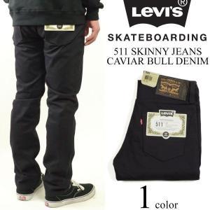 リーバイス スケートボーディング コレクション 511 スキニー ジーンズ キャビア ブルデニム(L...