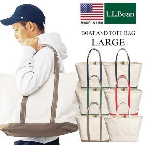 LLビーン L.L.Bean ボート アンド トートバッグ ラージ MADE IN USA (米国製 アメリカ製 エルエルビーン キャンバス トート)|jalana
