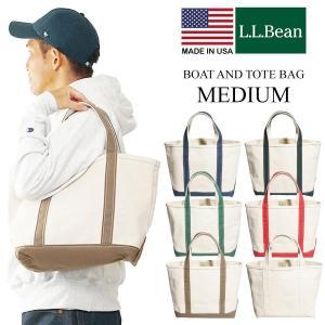 LLビーン L.L.Bean ボート アンド トートバッグ ミディアム MADE IN USA (米国製 アメリカ製 エルエルビーン キャンバス トート)|jalana