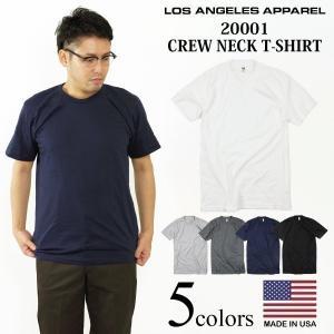 ロサンゼルスアパレル LOSANGELS APPAREL 20001 半袖 クルーネック Tシャツ (無地 米国製 アメリカ製 FINE JERSEY CREWNECK T-SHIRT)|jalana