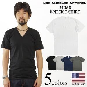 ロサンゼルスアパレル LOSANGELS APPAREL 24056 半袖 Vネック Tシャツ (米国製 アメリカ製 FINE JERSEY V-NECK T-SHIRT)|jalana
