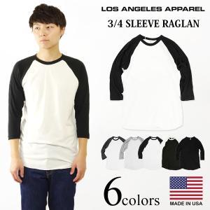 ロサンゼルスアパレル LOSANGELS APPAREL FF53 3/4スリーブラグラン (米国製 アメリカ製 ベースボールシャツ 七分袖)|jalana