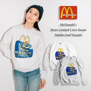 マクドナルド クルー スウェット 波乗りドナルド マリブ店限定 メンズ レディース S-XXXL McDonald's 海外買い付け商品 jalana