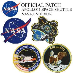 ナサ NASA オフィシャルグッズ オリジナル パッチ  (ワッペン アポロ スペースシャトル)|jalana