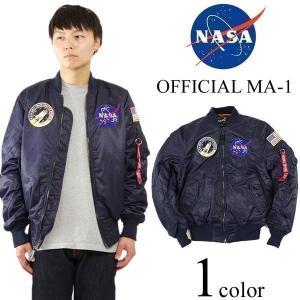ナサ NASA オフィシャルグッズ MA-1 フライトジャケット BIG SIZE (大きいサイズ MA1 ワッペン メンズ)|jalana