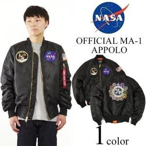 ナサ NASA オフィシャルグッズ MA-1 フライトジャケット アポロ (MA1 APOLLO ワッペン メンズ)|jalana