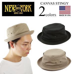 ニューヨークハット NEWYORK HAT ポークパイ キャンバス スティンジー アメリカ製 米国製 CANVAS STINGY|jalana