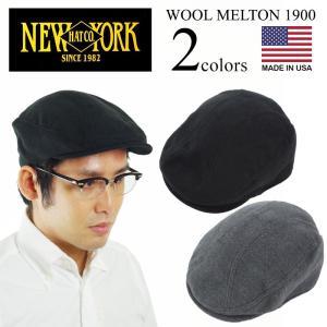 ニューヨークハット NEWYORK HAT ハンチング ウールメルトン 1900 アメリカ製 米国製 WOOL MELTON 1900|jalana
