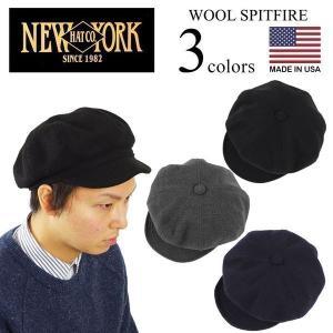ニューヨークハット NEWYORK HAT キャスケット ウールスピットファイア アメリカ製 米国製 WOOL SPITFIR|jalana
