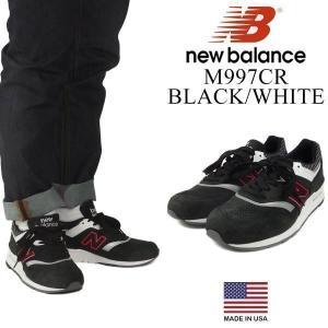 ニューバランス new balance M997CR ブラック/ホワイト (米国製 日本未発売 MADE IN USA アメリカ製)|jalana