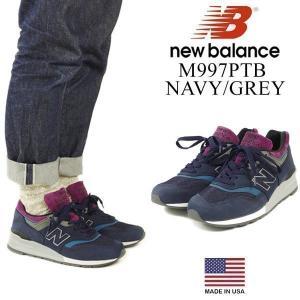 ニューバランス new balance M997PTB ネイビー/グレー  ■バンダナプレゼント■(米国製 日本未発売 MADE IN USA アメリカ製)|jalana