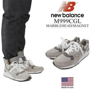 ニューバランス new balance M999CGL マーブルヘッド/マグネット ■バンダナプレゼント■(米国製 日本未発売 MADE IN USA アメリカ製)|jalana