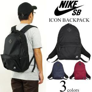 ナイキSB NIKE SB アイコン バックパック (ICON BACKPACK デイパック リュック バッグ)|jalana