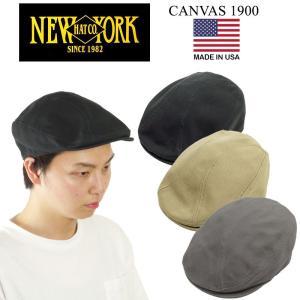 ニューヨークハット NEWYORK HAT ハンチング キャンバス 1900 帽子 アメリカ製 米国製 CANVAS 1900|jalana