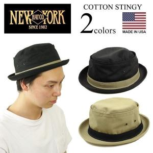 【倍!倍!ストア参加中!】ニューヨークハット NEWYORK HAT ポークパイ コットン スティン...
