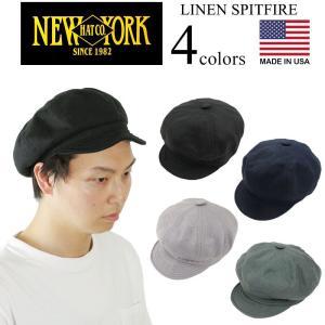 ニューヨークハット NEWYORK HAT キャスケット リネン スピットファイア アメリカ製 米国製 LINEN SPITFIRE|jalana