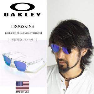 オークリー OAKLEY サングラス フロッグスキン ポリッシュクリアー/バイオレット イリジウム (USフィット FROGSKINS Pollshed Clear/Violet Iridium)|jalana