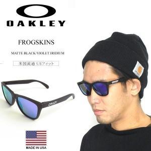 オークリー OAKLEY サングラス フロッグスキン マットブラック/バイオレット イリジウム (USフィット FROGSKINS Matte Black/Violet Iridium)|jalana