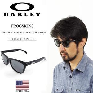 オークリー OAKLEY サングラス フロッグスキン マットブラック/ブラックイリジウムポラライズド (USフィット FROGSKINS 偏光レンズ)|jalana