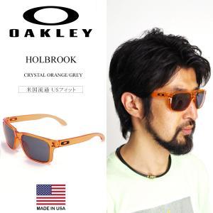 【ラスト1点特価】オークリー OAKLEY サングラス ホルブルック クリスタルオレンジ/グレー ■バンダナプレゼント■(USフィット HOLBROOK Crystal Orange/Grey)|jalana