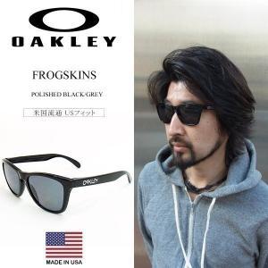 オークリー OAKLEY サングラス フロッグスキン ポリッシュブラック/グレー (USフィット FROGSKINS Polished Black/Grey)|jalana