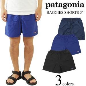 パタゴニア patagonia バギーズ ショーツ 5インチ (57021 BAGGIES SHORTS メンズ ナイロンショーツ)|jalana